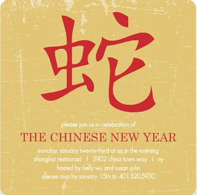 gold and red chinese new year invite