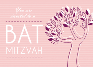Bat bar mitzvah invitation wording ideas from purpletrail bat bar mitzvah invitation wording ideas m4hsunfo